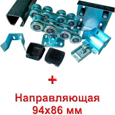 Комплект средний для откатных ворот с черной шиной 6+3 метра. До 7,5 м, 700 кг. RollGrand (Украина)